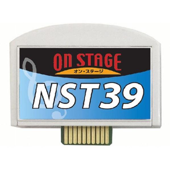 オン·ステージ お家カラオケ 家庭用パーソナルカラオケ ON STAGE専用追加曲チップ PK-NST39
