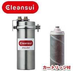 三菱レイヨン クリンスイ 業務用浄水器 MP02-2 活性炭フィルターを使用した浄水器