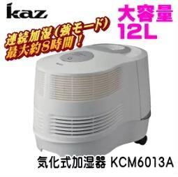 Kaz(カズ) 気化式加湿器 KCM6013A 12Lオフィス 加湿機 事務所 12Lオフィス 施設 大きなお部屋向けの大容量気化式加湿器 ~42畳まで KCM6013 後継機 後継機 加湿機 加湿器 大容量 風邪 かぜ 予防, ミネラルファンデーションVINTORTE:1239126d --- sunward.msk.ru