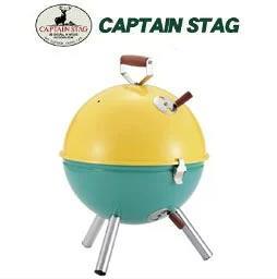 キャプテンスタッグ M-6373 マルチミニバーベキューコンロ 一台で3役!バーベキュー・蒸し焼き・スモーク料理も楽しめます  イエロー×グリーン
