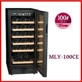 ■送料無料■設置込み■MITSUBOSI ワインセラー MLY-100CE ミツボシ1ワインクーラー 3重ガラス キャビネット 小型 保存 家庭用 ワイン 業務用 三ツ星