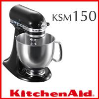 キッチンエイド   [KitchenAid KSM150] 業務用としても家庭用としても♪パン、ケーキの生地作りなど多くの作業を一台でこなします。【smtb-td】