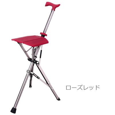 ■今だけ送料無料■Ta-Da Chair ターダチェア 携帯チェア 折りたたみ椅子 ステッキ型椅子 ステッキ シニア 杖 椅子 ローズレッド 敬老の日