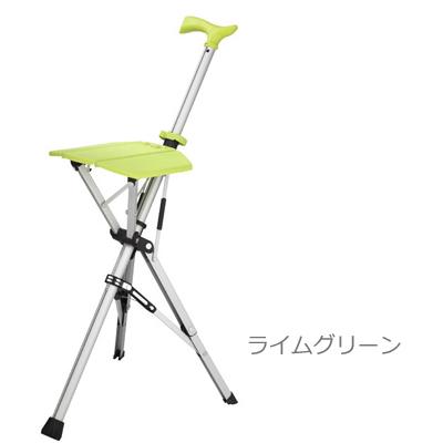 ■今だけ送料無料■Ta-Da Chair ターダチェア 携帯チェア 折りたたみ椅子 ステッキ型椅子 ステッキ シニア 杖 椅子 ライムグリーン 敬老の日