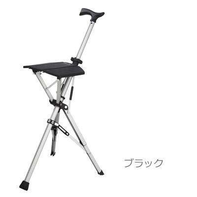 ■今だけ送料無料■Ta-Da Chair ターダチェア 携帯チェア 折りたたみ椅子 ステッキ型椅子 ステッキ シニア 杖 椅子 ブラック 敬老の日