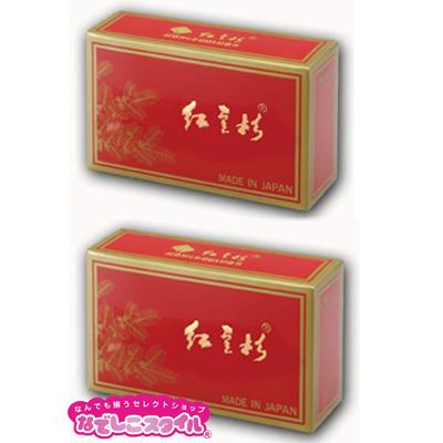 【送料無料】◆正規品◆ 紅豆杉茶 2g×30袋 2箱セット 株式会社紅豆杉 健康茶