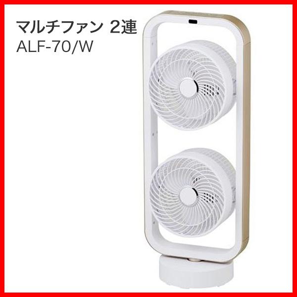 534011 (3連タイプ) 自動首振り機能付きマルチファン