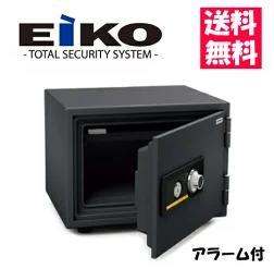 【メーカー直送の為代引き不可】■送料無料■エーコー 家庭用 耐火金庫 BSS-A A4ファイルトレー収納 一般紙用1時間耐火試験合格 EIKO
