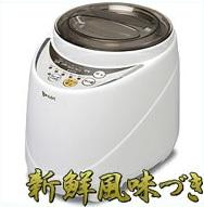 エムケー精工 家庭用精米機 SM-500W 水不要の無洗米・精米機SM500W !