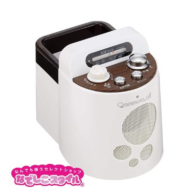 ◆送料無料◆みみもとくんα2 CS-100P 置き型タイプ スピーカー 集音器 コードレススピーカー ラジオ付き