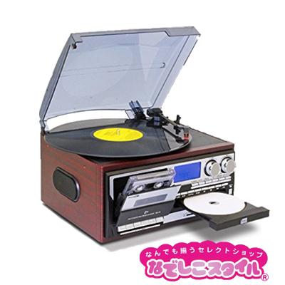◆送料無料◆Bearmax ベアーマックス マルチ・オーディオ・レコーダー/プレーヤー MA-89 CD・カセットテープ・ラジオにも対応!!