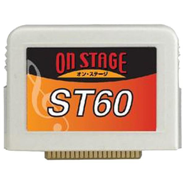 オン·ステージ オンステージ専用追加曲チップ (演歌&歌謡曲中心) 200曲入り PK-ST60 [PKST60]