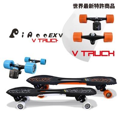 【送料無料】PIAOO EX V RT-269 ブルー/オレンジ/ピンク/ホワイト ピアオー スケートボード スケボー