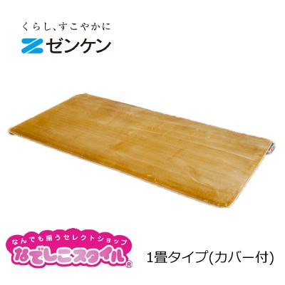■送料無料■ゼンケン 電気ホットカーペット ZC-11K 1畳タイプ カバー付き ダニ退治 カバー付き/暖房面切替/すべり止め加工/ZC11K/ZENKEN, スキーショップ アミューズ:48ded277 --- officewill.xsrv.jp