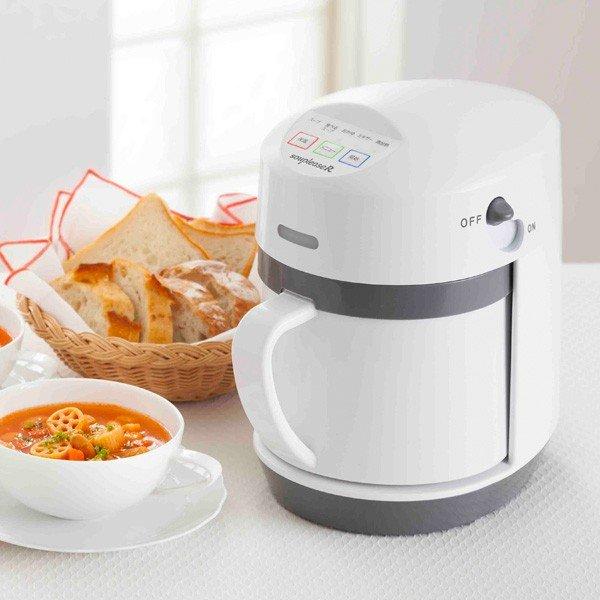 【送料無料】ゼンケン スープリーズR ZSP-4 スープメーカー 離乳食 介護食 おかゆ スープ スムージ