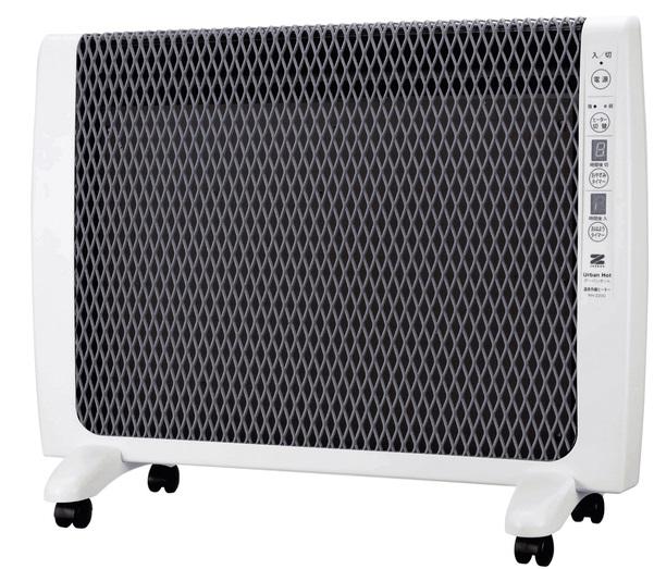■送料無料■ゼンケン 遠赤外線暖房機 アーバンホット RH-2200 上から、前からダブル暖流 スリム&スタイリッシュな薄型パネルヒーター RH-2200