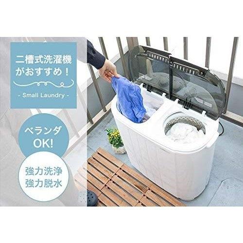 人 洗濯 二 容量 暮らし 機
