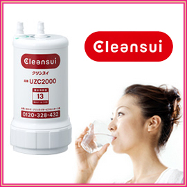 Mitsubishi Rayon cleansui under sink type UZC2000 under sink replacement cartridges