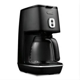 ■送料無料■ ICMI011J-BK デロンギ ディスティンタコレクション ドリップコーヒーメーカー【DeLonghi 正規品】