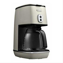 ■送料無料■ ICMI011J-W デロンギ ディスティンタコレクション ドリップコーヒーメーカー【DeLonghi 正規品】 父の日