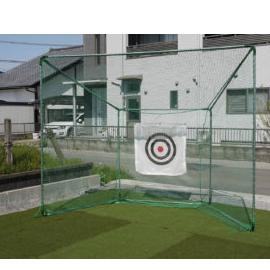【メーカー直送の為代引き不可】南栄工業 ゴルフネット 据置式 GT-200 ナンエイ ゴルフ練習