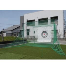 【メーカー直送の為代引き不可】■メーカー直送品■南栄工業 ゴルフネット 返球・大型据置式 GTR-300 ナンエイ ゴルフ練習