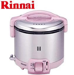 ■送料無料■ リンナイ こがまる ガス炊飯器 RR-035GS-D RP ローズピンク LPG/プロパンガス 0.5~3.5合
