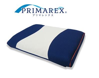 ■送料無料■プリマレックス枕 アリアピロー 空気で支える枕 /贈り物に