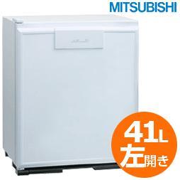 【メーカー直送の為代引き不可】■送料無料■MITSUBISHI 41L業務用電子冷蔵庫 RD-40B-LW 左開き パールホワイト グランペルチェ 業務用冷蔵庫/RD40BLW/三菱電機