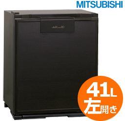 【メーカー直送の為代引き不可】■送料無料■MITSUBISHI 41L業務用電子冷蔵庫 RD-40B-LK 左開き 木目調 グランペルチェ 業務用冷蔵庫/RD40BLK/三菱電機