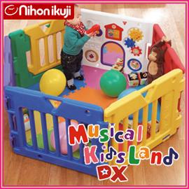 ■出産祝い■ ミュージカルキッズランド DX NI-0006 日本育児約1畳のプレイルームはお子様の感性を刺激する仕掛けがいっぱい!! キッズランドデラックス