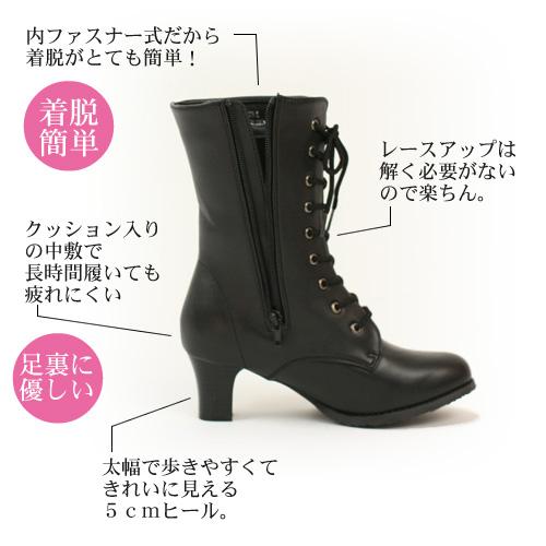 袴ブーツ(送料無料)編み上げ美脚ブーツレディースレースアップミドル袴ブーツ卒業