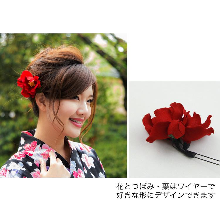 """Nadeshiko"" with tulle lace Pearl flower COS age ornament yukata [kami] 05P10Jan15"