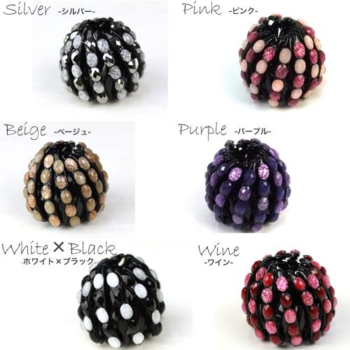 Cool Nadesiko Rakuten Global Market Kirakirabijewhea Ring How To Use Hairstyles For Women Draintrainus