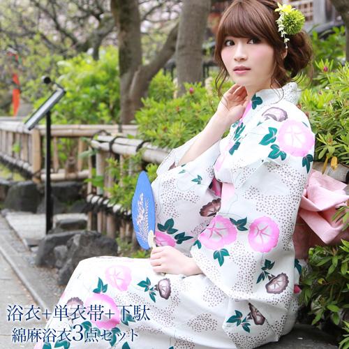 浴衣 朝顔 セット レディース レトロ 高級綿麻浴衣3点セット「白地に朝顔と小花」【あす楽】
