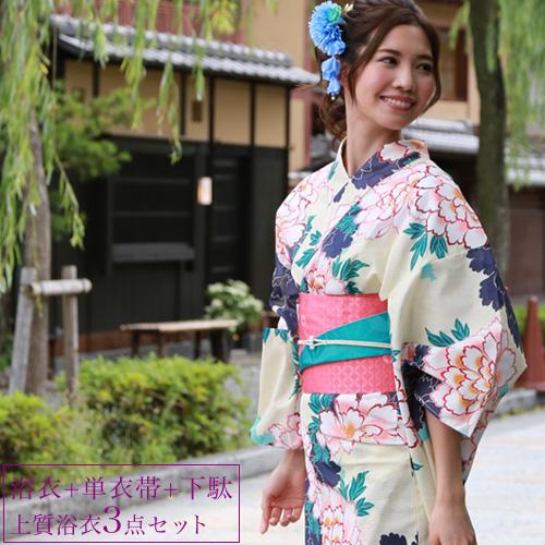 浴衣 レディース セット レトロ 染色&生地が日本製 高級変わり織り綿絽浴衣3点セット「ベージュ地に牡丹」