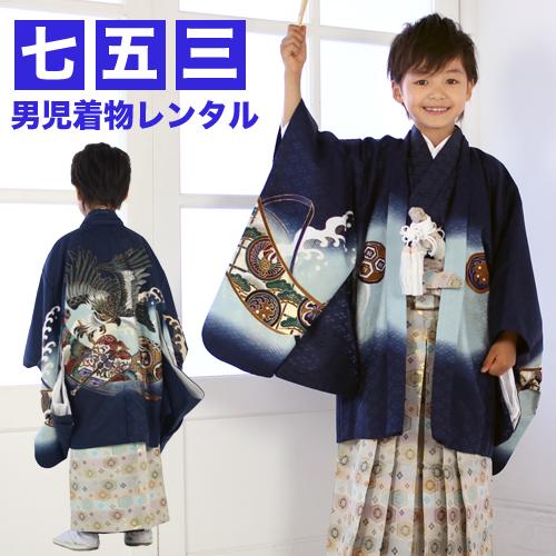 """753 5 岁男孩为外罩外套袴 12 件套""""孤鹰和把""""新年圆"""