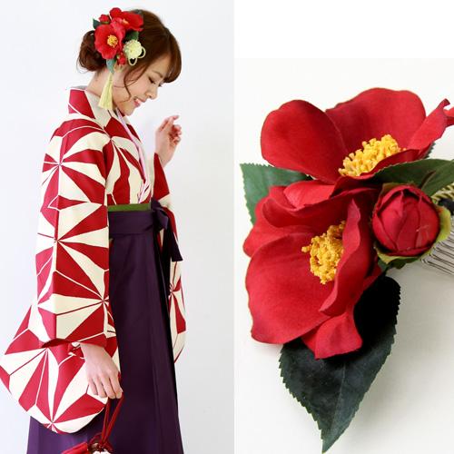 髪飾り成人式袴「椿2輪と丸菊の金タッセル付