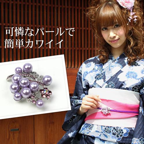 「なでしこ」 日本製ブーケモチーフ帯飾り紐(パープルパール) 浴衣 ユカタ ゆかた 帯留め