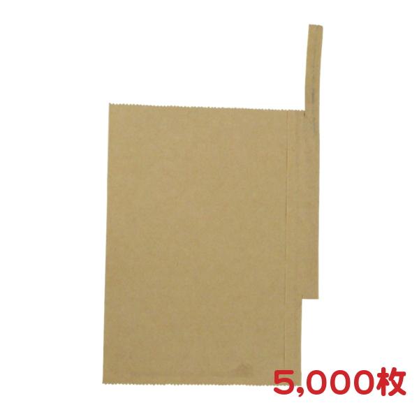 もも・かんきつ用 果実袋 KHF#10 一重掛袋 5,000枚 13×17cm - 一色本店
