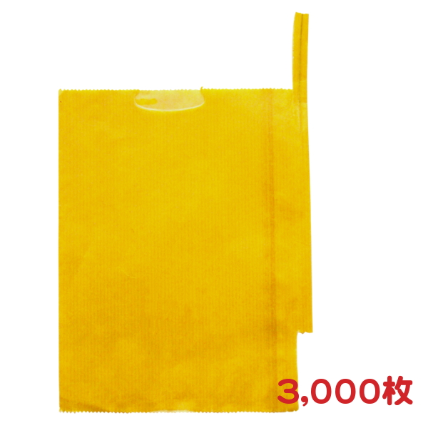 なし用 果実袋 KSPW#7 二重掛袋 3,000枚 14×18.5cm - 一色本店