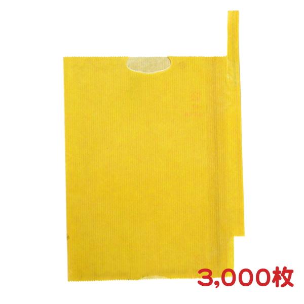 なし用 果実袋 KSPW#6 二重掛袋 3,000枚 16×20.5cm - 一色本店