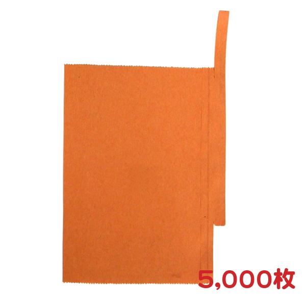 びわ房掛・もも用 果実袋 オレンジ#7 一重掛袋 5,000枚 14×18.5cm - 一色本店