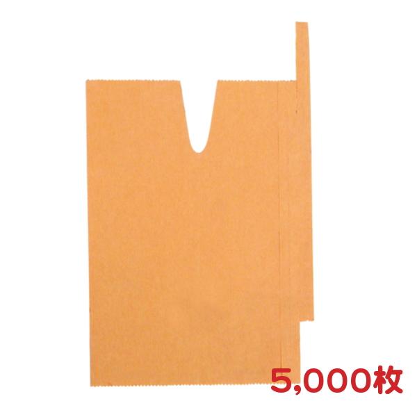 もも用 果実袋 オレンジ#7 Vカット 一重掛袋 5,000枚 14×18.5cm - 一色本店