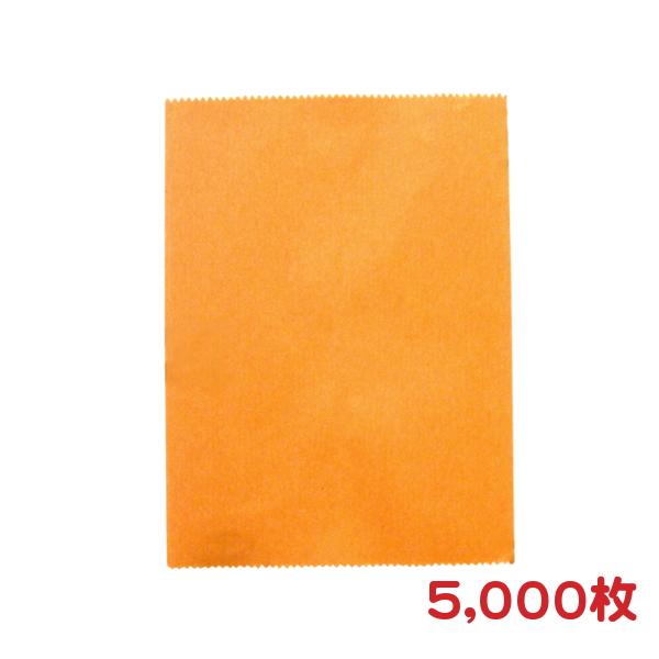 びわ用 果実袋 オレンジ#16 つぶ掛用 一重掛袋 5,000枚 9.9×13.5cm - 一色本店