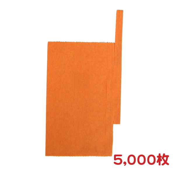 びわ用 果実袋 オレンジ#16 特寸小 つぶ掛用 一重掛袋 5,000枚 9.9×14.5cm - 一色本店