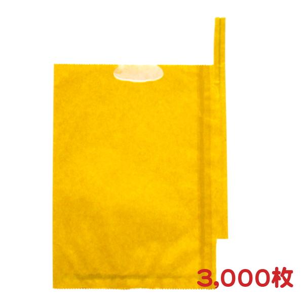なし用 果実袋 ラッキーW#7 二重掛袋 3,000枚 14×18.5cm - 一色本店