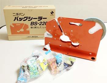 Nichiban包密封机BS-2200(作为BS-2600的继任者机)