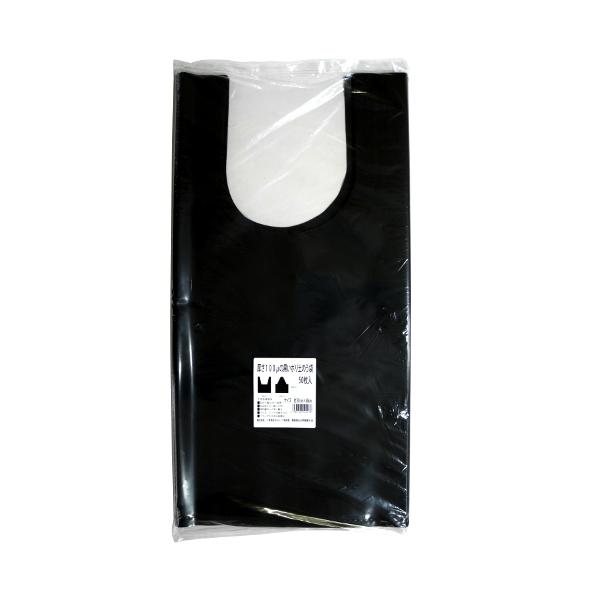 超厚手 黒いポリ土のう袋 30×60cm 厚さ100μ 50枚/袋×10 - 一色本店
