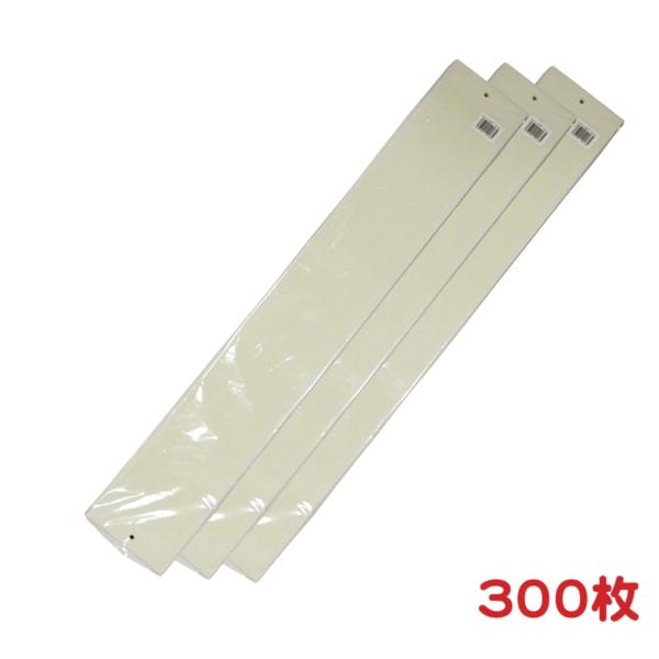 害虫捕獲粘着紙 トルシー業務用 L25P 黄色捕虫紙 10cm×70cm 300枚 - 一色本店